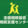 twinhome_icon02